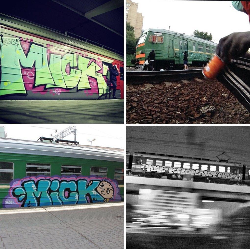 Что публикуют в своих Instagram российские граффити-художники. Часть вторая. Изображение № 9.