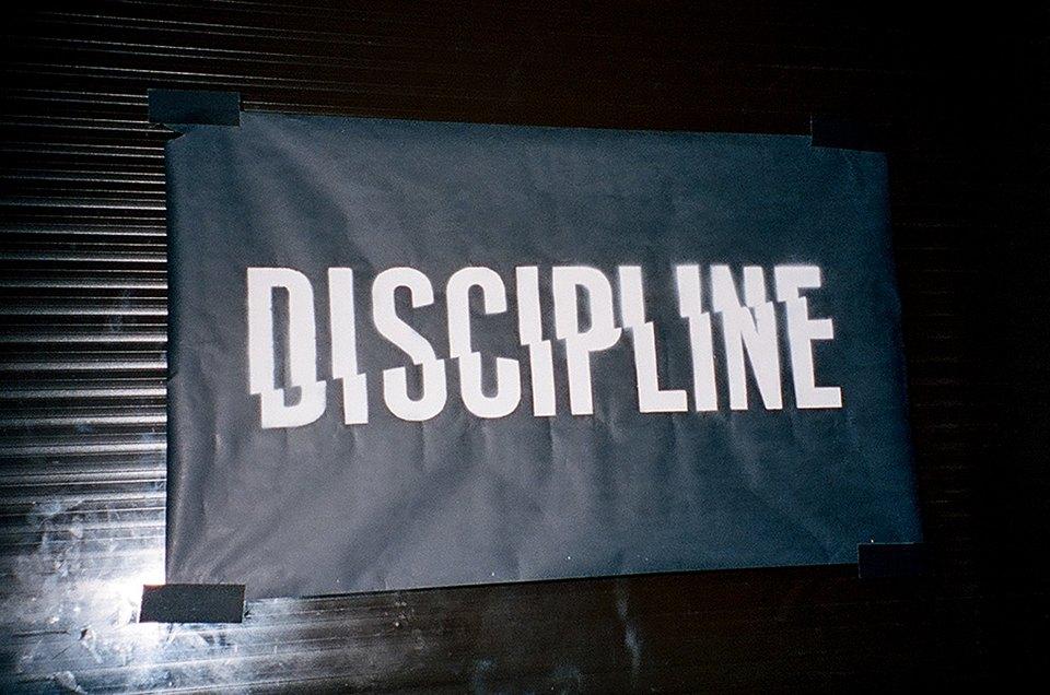 Детали: Репортаж с вечеринки Discipline. Изображение №1.