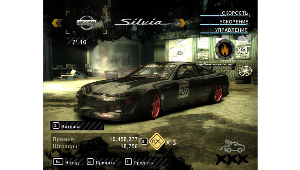 Need for Speed: Most Wanted. Изображение № 10.