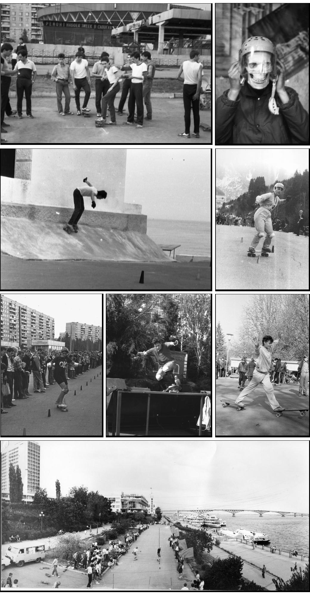 Фотоархив: Скейтеры в Советском Союзе и после перестройки. Изображение № 1.
