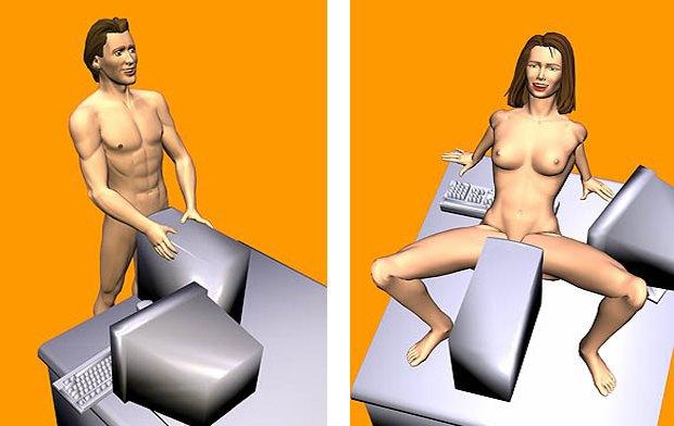 Виртуальные фантазии любви и секса