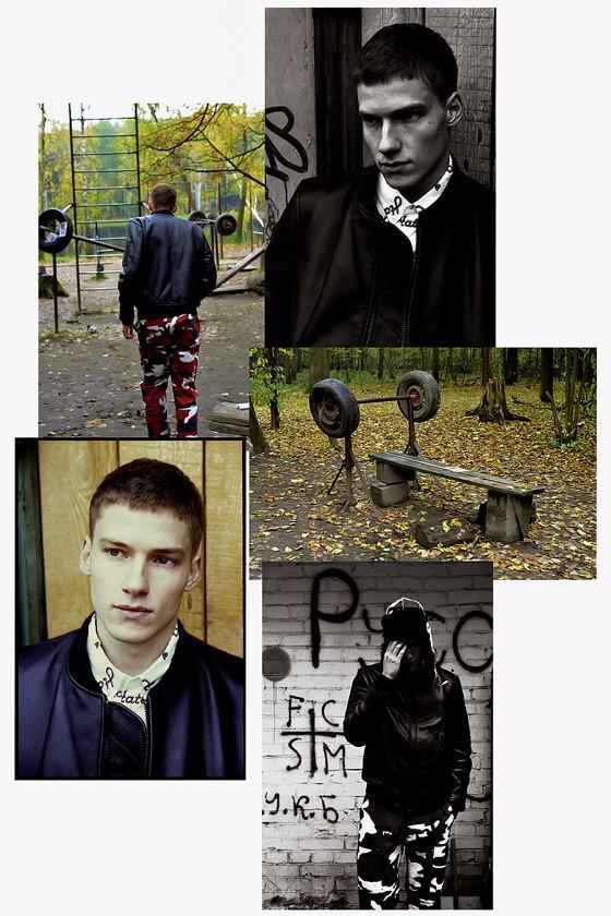 Марка Supreme опубликовала новый эдиториал, снятый в России . Изображение № 3.