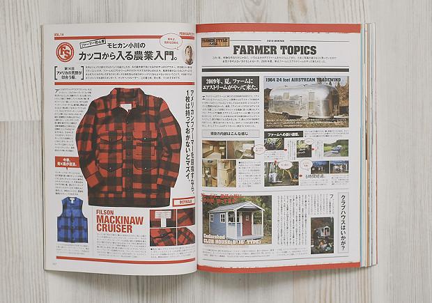 Японские журналы: Фетишистская журналистика Free & Easy, Lightning, Huge и других изданий. Изображение № 37.
