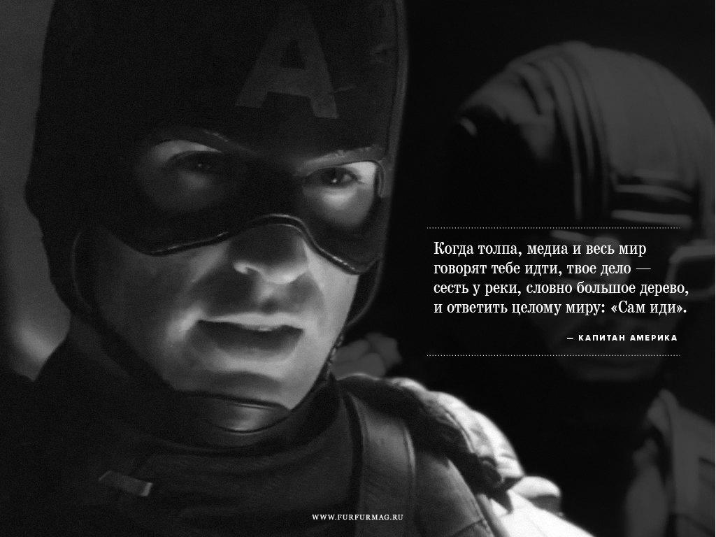 «Пробуй новое и никогда не останавливайся»: 10 плакатов с цитатами супергероев. Изображение № 9.