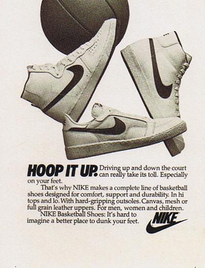 Эволюция баскетбольных кроссовок: От тряпичных кедов Converse до технологичных современных сникеров. Изображение № 37.