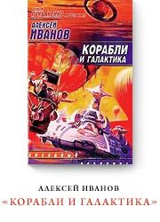 Изображение 13. Интервью с человеком, запустившим Гагарина в открытый космос.. Изображение № 14.