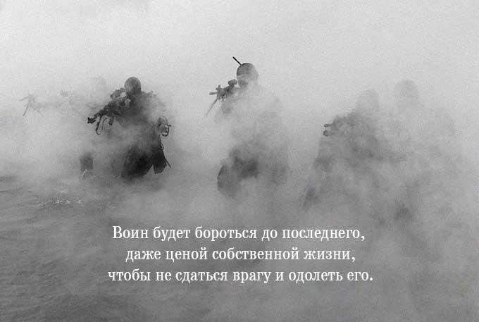«Воин не сдается, даже если нет шанса на победу»: Кодекс чести солдата Израиля. Изображение № 4.
