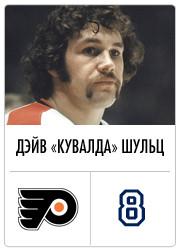 Отморозки: Все о главных героях хоккейных драк. Изображение № 8.
