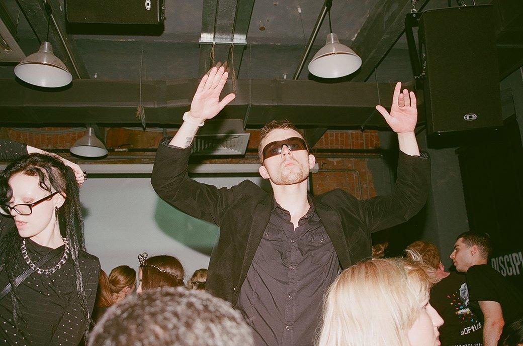 Фоторепортаж: «Дисциплина» в клубе Fassbinder. Изображение № 10.