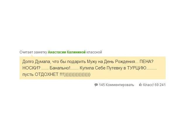 В диких условиях: Правила выживания в сети «Одноклассники». Изображение № 4.
