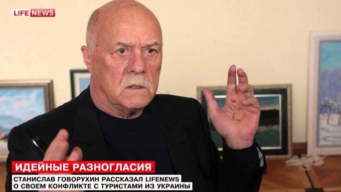 Создатели сериала «Бригада» снимут фильм о присоединении Крыма. Изображение № 1.