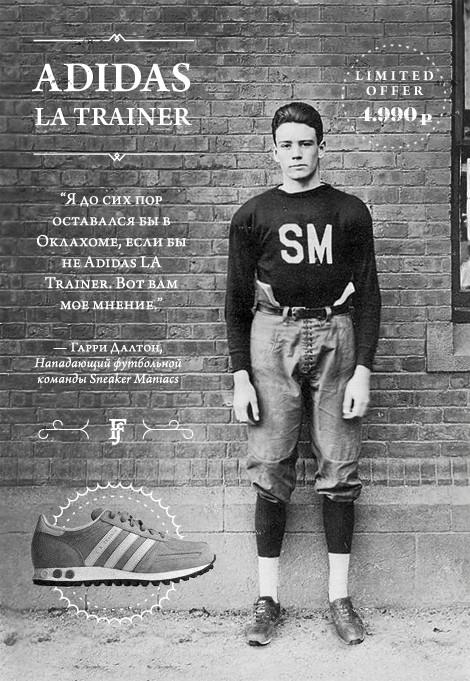 Ревизия: Футболисты команды Sneaker Maniacs говорят о любимых беговых кроссовках. Изображение № 3.
