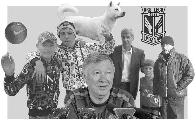 7 пабликов о футболе во «ВКонтакте». Изображение № 1.