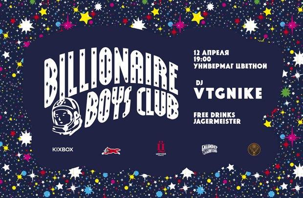 В «Цветном» откроется поп-ап-стор марок Billionaire Boys Club и Ice Cream. Изображение № 1.