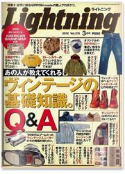 Японские журналы: Фетишистская журналистика Free & Easy, Lightning, Huge и других изданий. Изображение № 49.