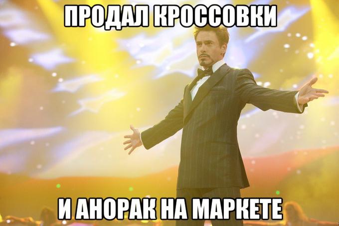 13 смешных мемов о журнале FURFUR. Изображение № 5.