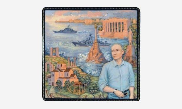 Как мир поздравляет Владимира Путина с днём рождения. Изображение № 4.