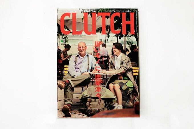 Роспечать: 15 журналов о мужском стиле, которые можно купить в Москве. Изображение № 16.