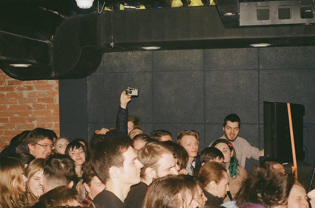 Репортаж: Концерт датчан Lower в клубе «Дич». Изображение № 6.