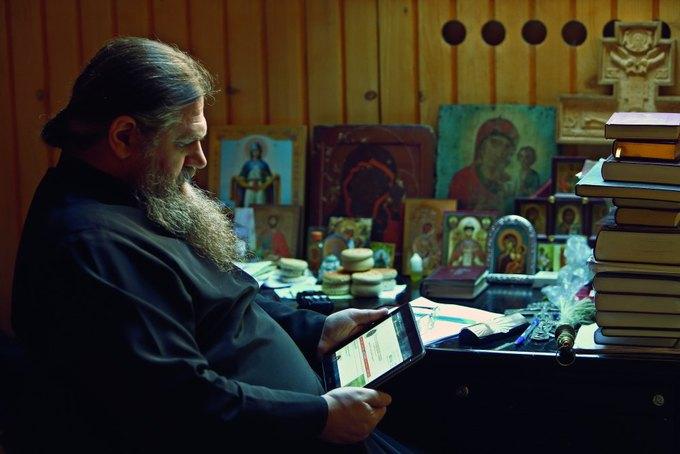 Русский православный священник обвинил футболистов ЧМ-2014 в гомосексуализме. Изображение № 1.