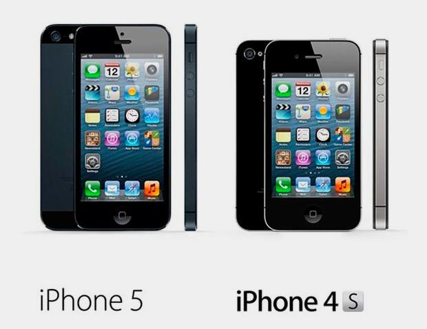 Первые пользователи iPhone 5 считают гаджет слишком легким и тонким. Изображение № 1.