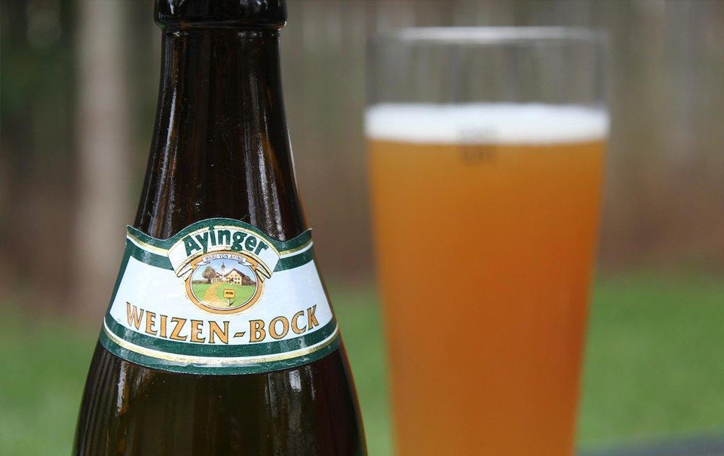 Ультимативный гид по немецкому пиву. Часть вторая. Изображение № 9.