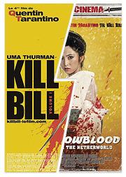 Воруй, убивай: Квентин Тарантино как самый талантливый вор в истории кино. Изображение № 4.