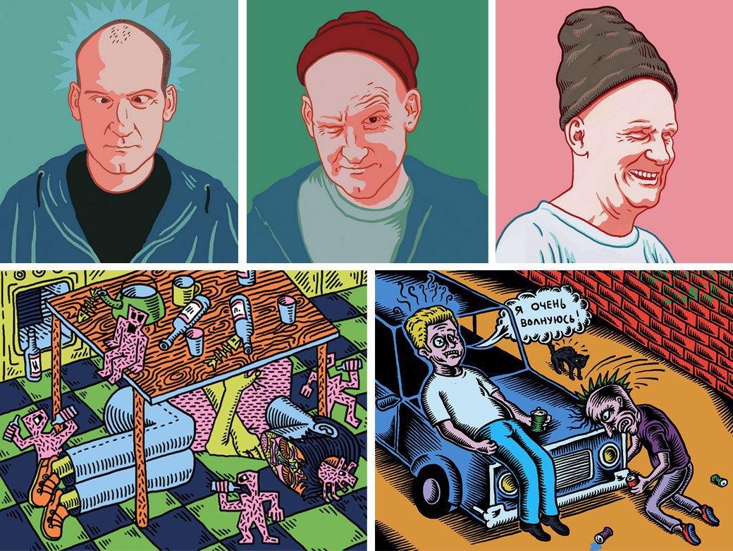 5 российских панк-художников, на которых стоит обратить внимание. Изображение № 4.