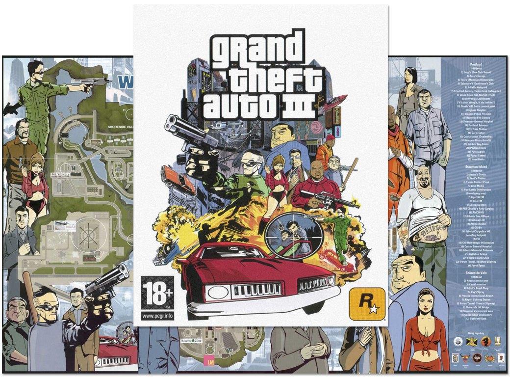 Воруй-убивай: Эволюция серии игр GTA. Изображение № 12.
