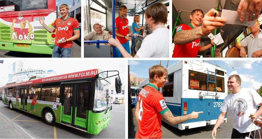 Свидание с вратарем, фирменный троллейбус и другие примеры безумного маркетинга футбольных клубов. Изображение № 9.