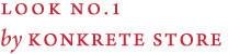 Соберись, тряпка: 3 осенних лука магазина Konkrete Store. Изображение № 1.