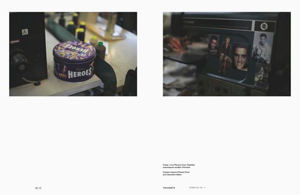 Создатели магазина UK Style выпустили собственный журнал. Изображение № 15.