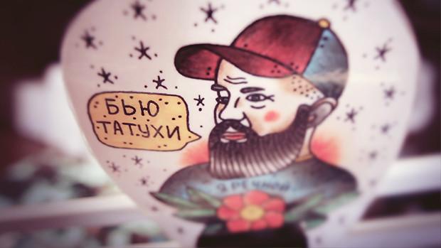 Хруст костей: Интервью с татуировщиком Дмитрием Речным. Изображение № 13.