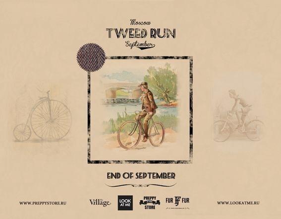 Открылась регистрация на велосипедный заезд Tweed Run в Москве. Изображение №2.