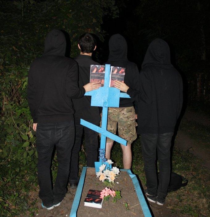 На краснодарском кладбище презентовали самиздат Славоя Жижека. Изображение № 2.