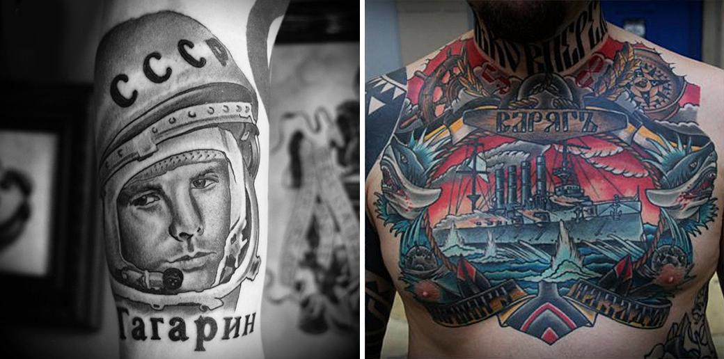 Русский народный олдскул: Традиционные татуировки на российский манер. Изображение № 5.