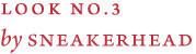 Соберись, тряпка: 3 зимних лука магазина Sneakerhead. Изображение № 5.