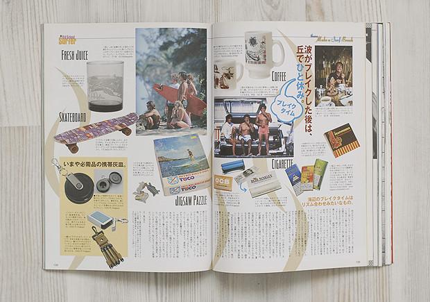 Японские журналы: Фетишистская журналистика Free & Easy, Lightning, Huge и других изданий. Изображение № 35.