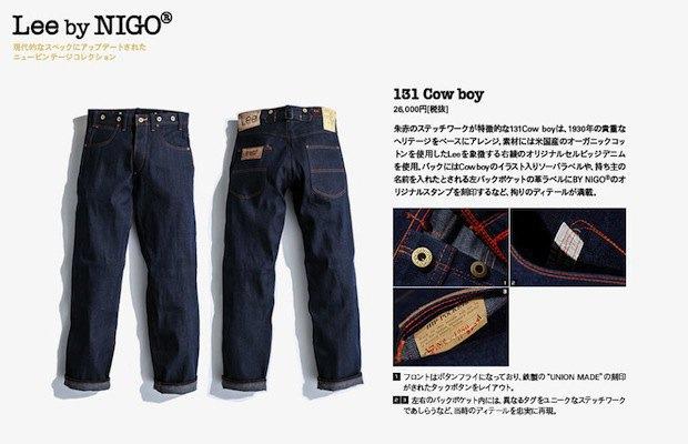 Ниго и марка Lee выпустили капсульную коллекцию . Изображение № 4.
