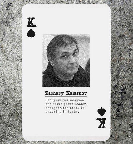 Агентам ФБР выдадут колоды карт с главарями «русской мафии». Изображение № 5.