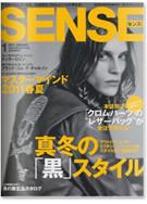 Японские журналы: Фетишистская журналистика Free & Easy, Lightning, Huge и других изданий. Изображение № 51.
