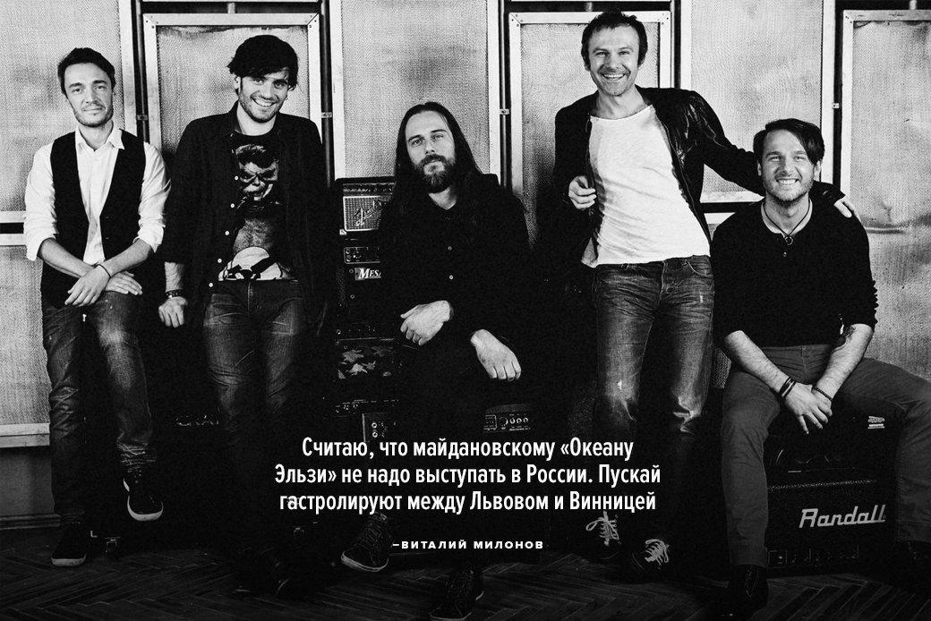 Цитаты: Почему российские политики хотят запретить концерты иностранных музыкантов. Изображение № 1.