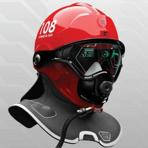 В Швеции создали шлем пожарного с функцией дополненной реальности. Изображение № 1.