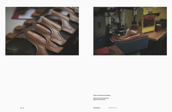 Создатели магазина UK Style выпустили собственный журнал. Изображение № 16.