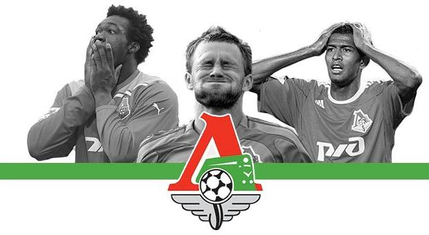 Банда неудачников: 8 футбольных команд, разучившихся выигрывать трофеи. Изображение № 9.
