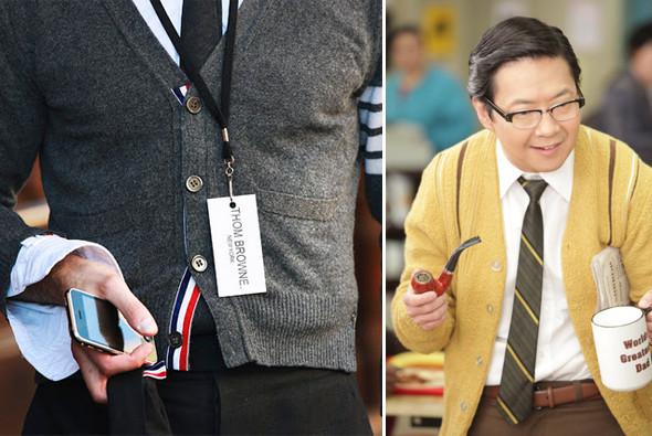 Серый кардиган: История и разновидности свитеров на пуговицах. Изображение № 8.