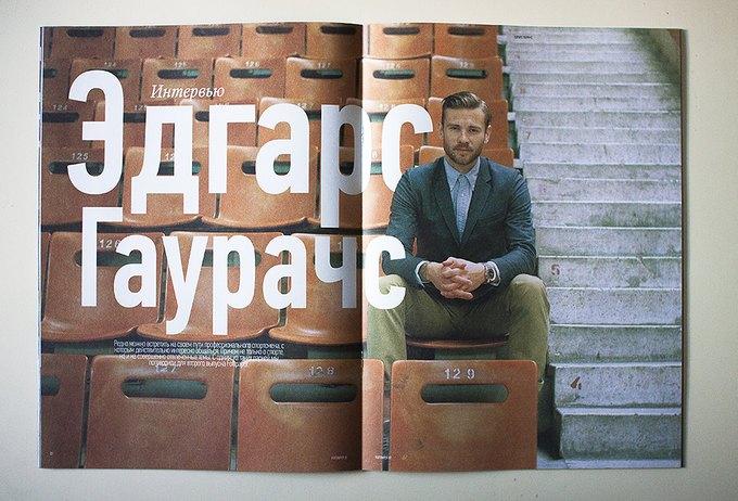 Новый номер журнала Fottpaper. Изображение № 4.