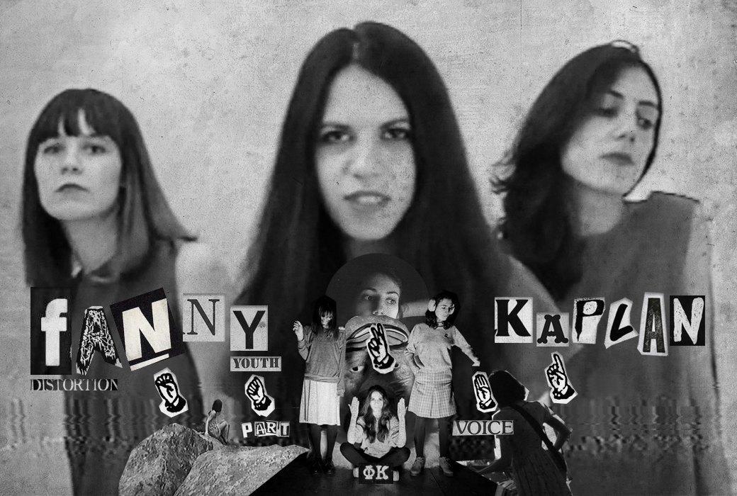 «Каждый сам выбирает своё оружие»: Интервью с девушками из московских рок-групп. Изображение № 4.