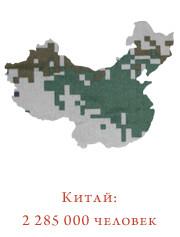 Прирожденные убийцы: Военная подготовка и оружие пяти самых сильных армейских подразделений мира. Изображение № 32.