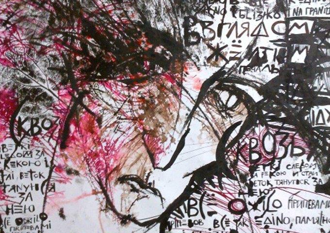 Мнение: Выставка уличного искусства The New Wave UNCUT глазами её участников. Изображение № 7.